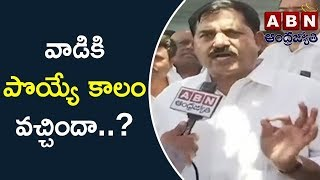 Minister Adinarayana Reddy Speaks Over YCP MP Vijay Sai Reddy Comments On CM Chandrababu