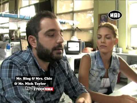 Weekly Gossip από τους Mr.Blog, Mrs.Chic & Mr.Nick Taylor! (13.6.13)