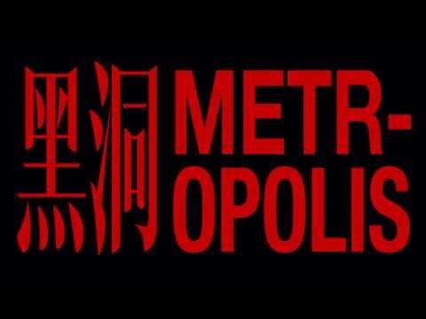 Lexie Liu 刘柏辛 - 黑洞 Metropolis (Lyric Video)