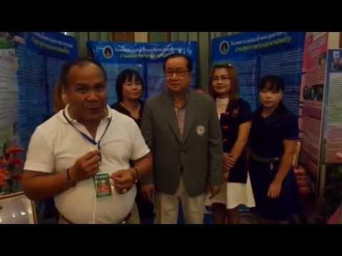 พร้อมพันธ์TVเวทีมหกรรมวิชาการ สสจ นครพนม ครั้งที่ 4