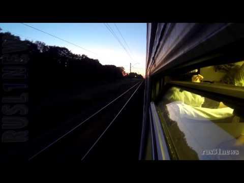 На поезде на ЮГ на море