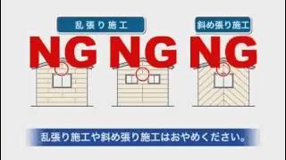 Монтаж фасадных панелей KMEW - видео часть 2(Разъяснение о нарушениях технологии монтажа фасадных панелей kmew - второй ролик видеопособия по разъяснени..., 2012-09-05T10:38:53.000Z)