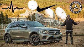 Откраднат Живот, Nike & Mercedes - Day In the Life Vlog #3