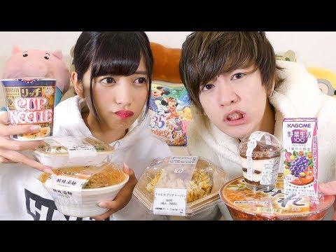 くじで引いたコンビニの商品1000円分早食い対決!!【大食い】