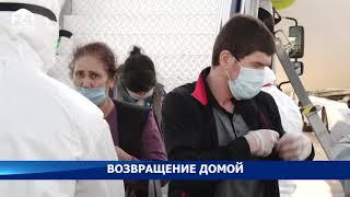 В страну прибыли 176 кыргызстанцев из Новосибирска