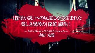 http://kodanshabunko.com/tantei 中堅調査会社が併設する探偵養成所に...
