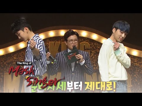 """Really Really"" Dance Cover With Winner! [The King Of Mask Singer Ep 153]"