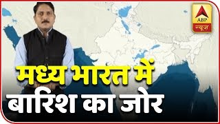 Weather Forecast: Rain Predicted In East And Central India | ABP News