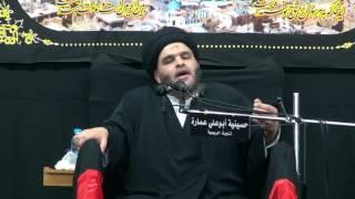 حقيقة بكاء الامام المهدي دماً على الامام الحسين | السيد ضياء الخباز