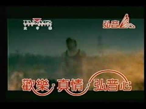Jay Chou 周杰伦 - Kai Bu Liao Kou 开不了口
