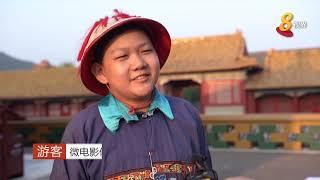 影视效应带动中国横店旅游业 游客也能过戏瘾