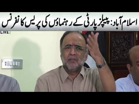 PPP Qamar Zaman Kaira Press Conference In Islamabad