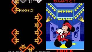 Dance Dance Revolution Disney Mix - Mickey Mouse March (Euro-beat)