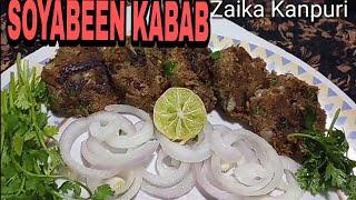 Soyabeen kebab recipe