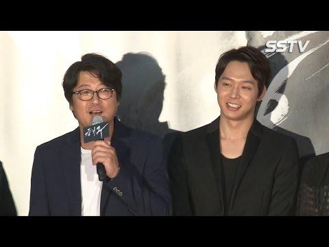 SSTV '해무' VIP시사회, 김윤석-박유천-한예리 등 팬들과 특급 만남!