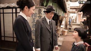 昭和8年8月9日、長女・徹子が生まれ、朝(松下奈緒)は「自由に羽ばたけ...