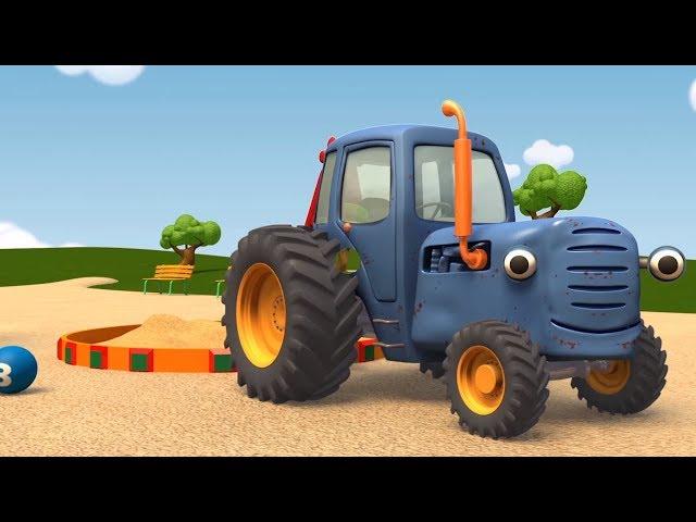 Смотреть онлайн трактор гоша мультики на телефоне