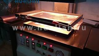 видео Гофрокартон листовой купить в Москве оптом от производителя, производство гофрокартона