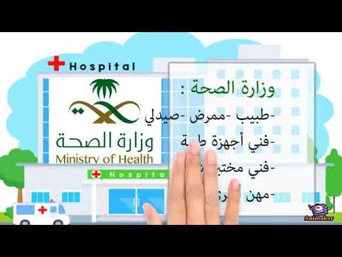 عالم العمل في المملكة العربية السعودية 2 Youtube
