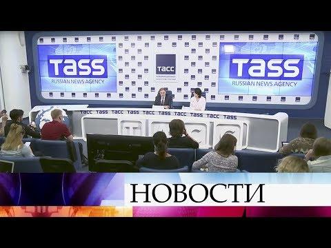 ФАС возбудила дело вотношении так называемой «большой четверки» операторов связи.