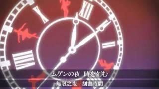 【鏡音リン】Gothic and Loneliness【オリジナル・PV】中文字幕
