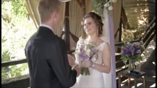 Свадебная церемония  -  ведущая Елена Серебренникова