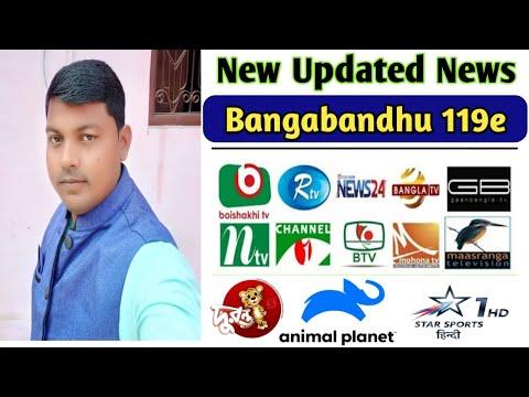 Bangabandhu 119e Ku Band Latest Channel List Update December 2109 BD-1