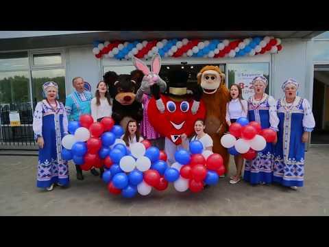 Бауцентр 10 лет в Омске!