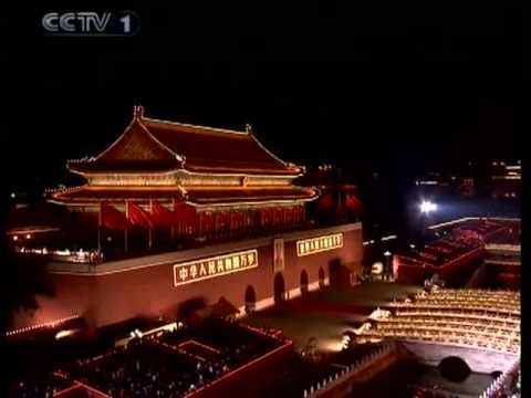 Part 1 China's National Day Night Celebration Fireworks Gala in Tiananmen Square Beijing 2009