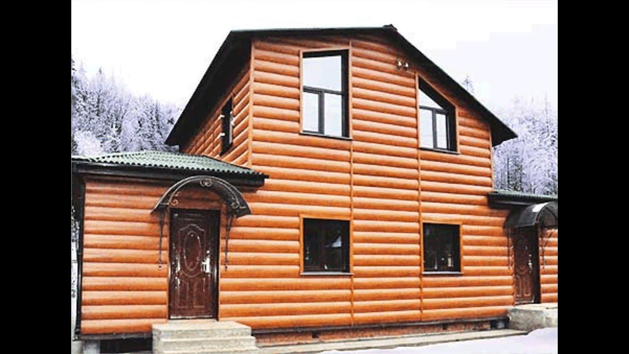 фасад блок-хаус фото
