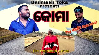 KOMA | The Insidious Love | Badmash Toka | Santu nije