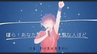 [中文字幕]天月 小さな恋のうた (小小戀歌)