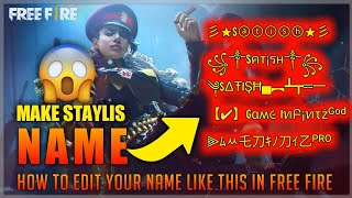 Download How To Get Cool And Stylish Names In Free Fire Free