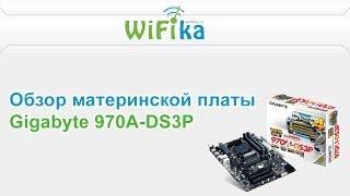 обзор материнской платы Gigabyte GA 970A DS3P для майнинга