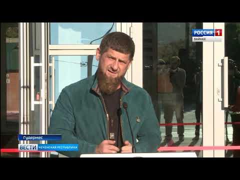 Вести ЧР -  Открытие Автовокзала в Гудурмесе