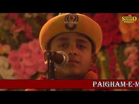 Shoaib Raza Warsi Bhadohi 1st part    Paighame Mustafa Confrence April 2018 Jhanjhar zila Sirawasti