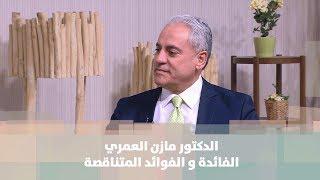 د. مازن العمري - الفائدة و الفوائد المتناقصة