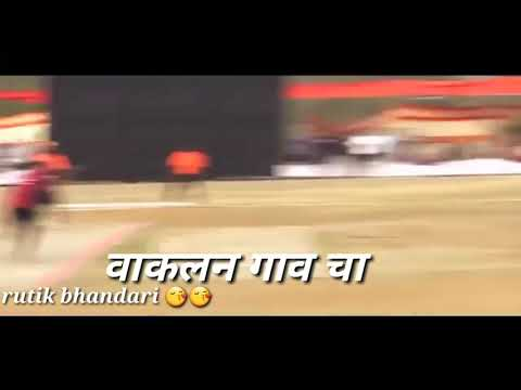 Ya thane jilyachi san || tennis cricket song whatsapp stutas video