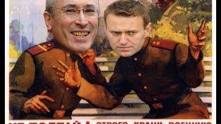 Навальный спонсирует рос шпионов? + English Subtitles