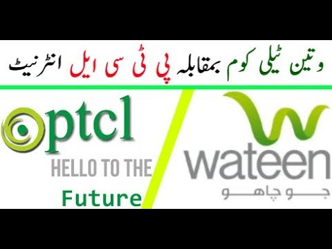 Wateen Telecom Vs PTCL Speed Test and  Good and Bad Thing