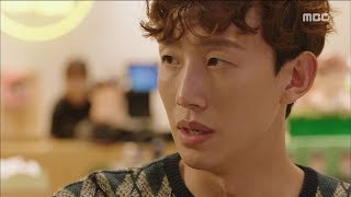 [My Secret Terrius] EP12 Kang Ki-young, who was taken over by So Ji-Sub!, 내 뒤에 테리우스20181011