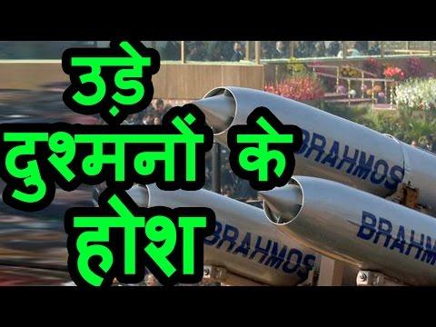 Now India have world's Fastest missile BrahMos, INS Kochi became Most Destructive