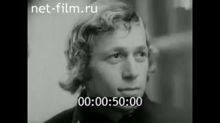 киножурнал СОВЕТСКИЙ УРАЛ 1975 № 11