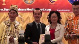 Toronto Chinese Media Award 20150123- Award Presentations
