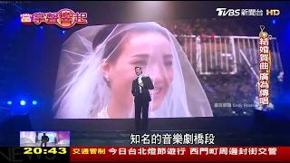 四大天王最早婚 張學友樂當女兒向日葵 當掌聲響起 20170211
