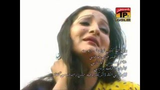 Allah Kai Nu Na Deway - Azhar Abbas Khushabi - Album 1 - Hits Song
