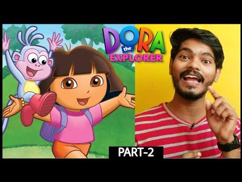 Dora Bujji Fun
