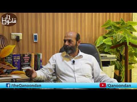 Interview of Shehzad Hassan Shaikh, Advocate Supreme Court of Pakistan