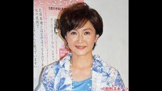 乳がんのため、右乳房全摘出手術を受けたタレント生稲晃子(50)が、白...