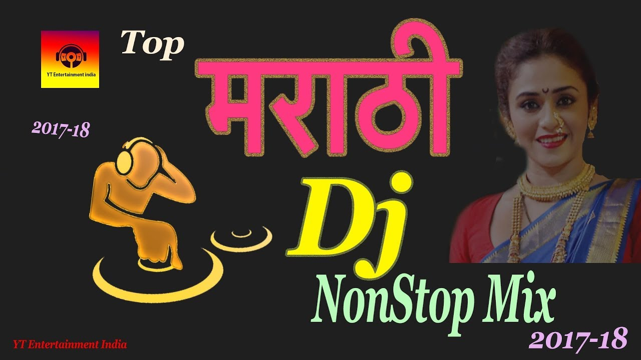Download dj bass marathi mp3 songs dj songs 1.